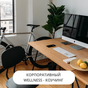 banner-corporate