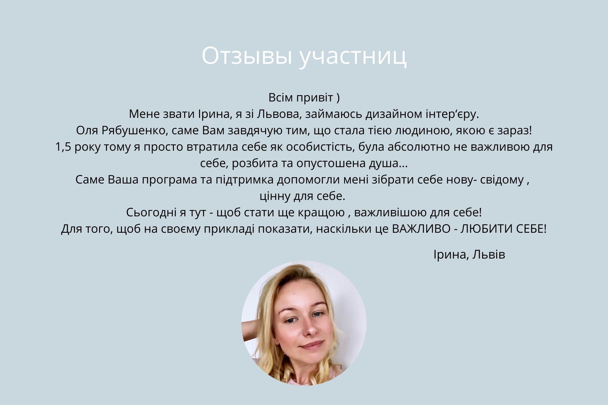 Otziv