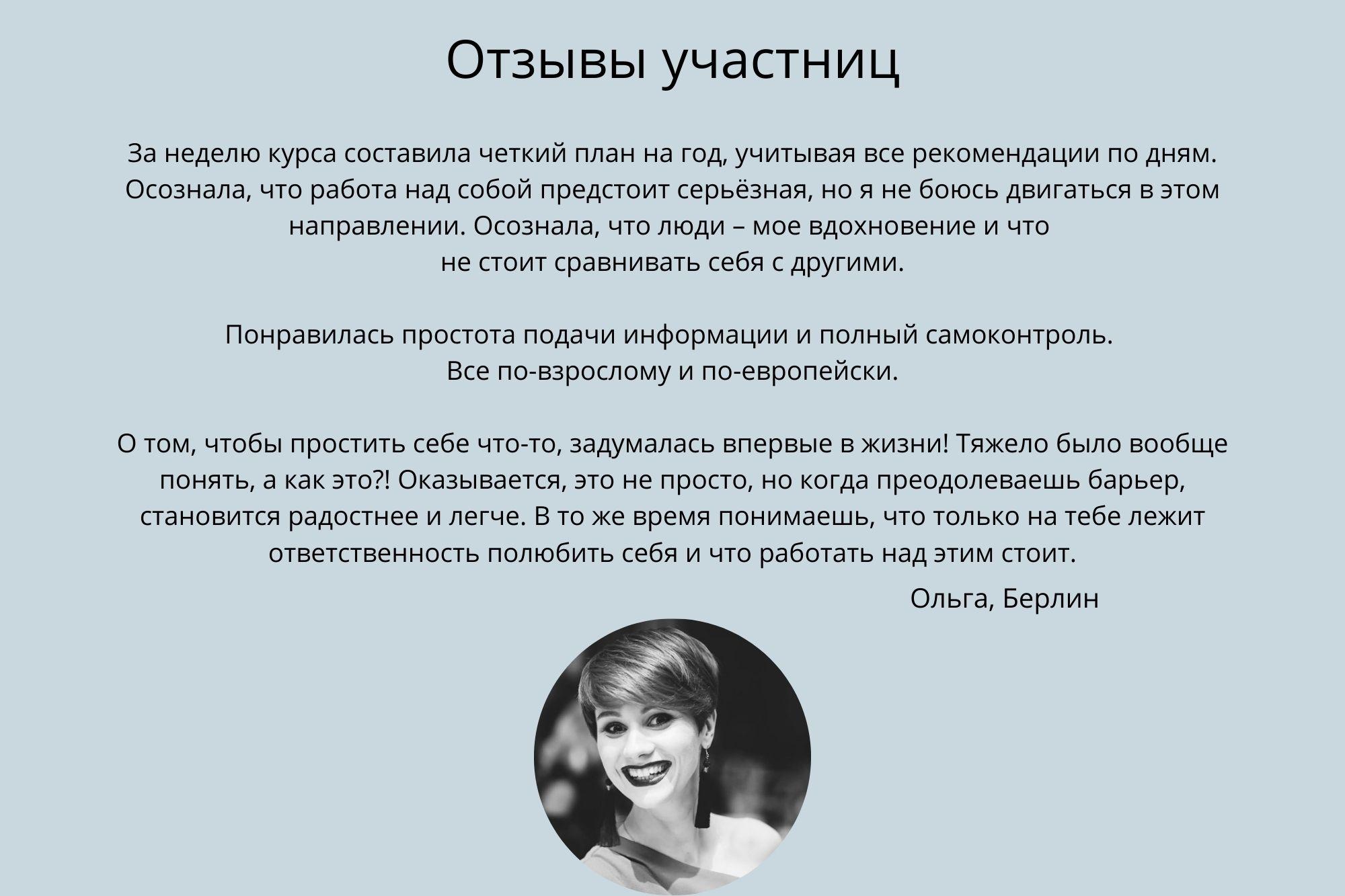 Kuplivanchuk